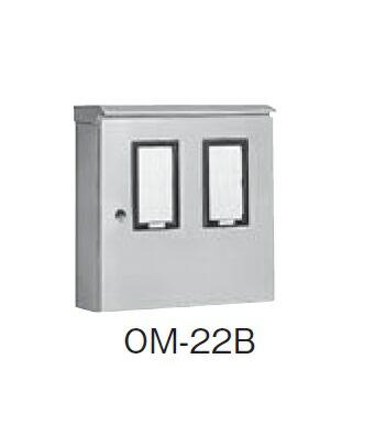 日東工業 OM-22B引込計器盤キャビネット屋根付水切り、防塵・防水パッキン付ヨコ500mm タテ500mm フカサ200mm塗装色;選択してください。