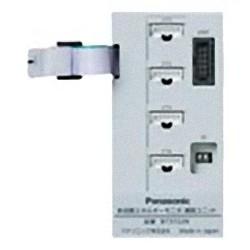 パナソニック BT3722N 多回路エネルギーモニタ増設ユニット