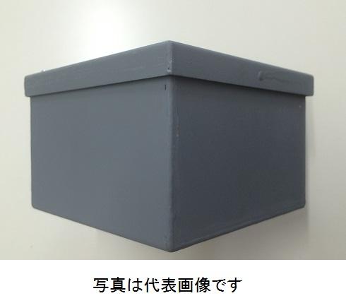 鉄製プールボックス防水カブセ蓋 縦400mm×横400mm×深さ200mm