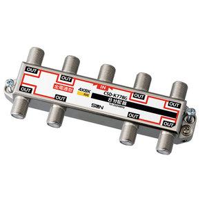 サン電子CSD-K778G4K・8K衛星放送対応8分配器全端子電流通過型