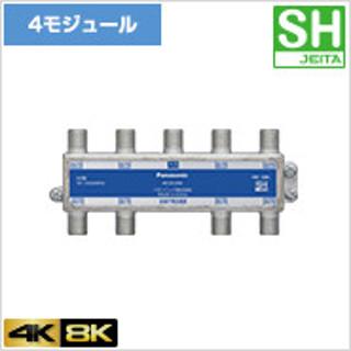 パナソニック WCS53984K・8K衛星放送対応8分配器1端子電流通過形10~3224MHzF型接栓同梱9個