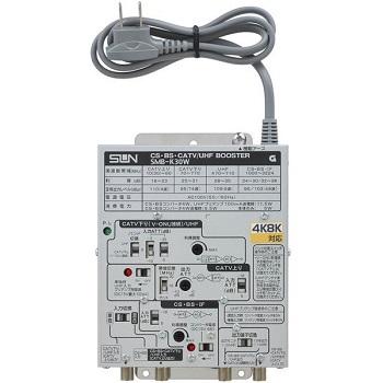 期間限定ポイント2~5倍!サン電子 SMB-K30W 4K・8K衛星放送対応 30dB型CS・BS・CATV双方向 /UHFマルチブースター