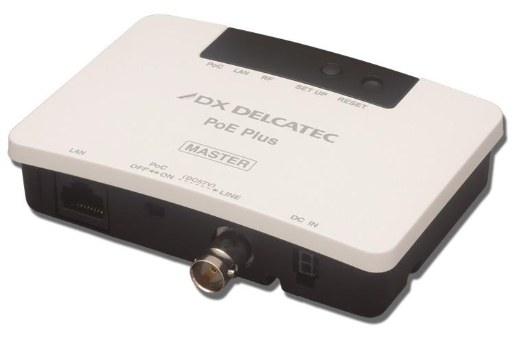 既設のアナログカメラから高画質IPカメラへアナログカメラの同軸ケーブルがそのまま使えます DXアンテナEOCP10M1 POE対応 予約販売品 マスター親機 給電機能付IPカメラアダプター 公式通販 同軸モデム
