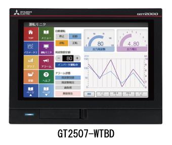 三菱電機 GT2507-WTBD GT25ワイド 7型ワイド WVGA[800×480] TFTカラー液晶 65536色 メモリ32MB DCタイプ パネル色:黒