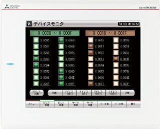 三菱電機GT2508-VTWDグラフィックオペレーションターミナル8.4型 VGA[640×480]TFTカラー液晶 65536色メモリ32MB DCタイプパネル色:白