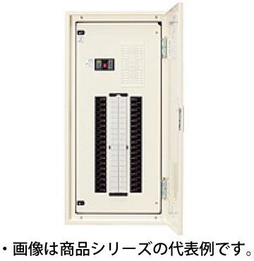 日東工業PEN15-26Jアイセーバ協約形プラグイン電灯分電盤基本タイプ 単相3線式 主幹150A分岐回路数26 色ライトベージュ