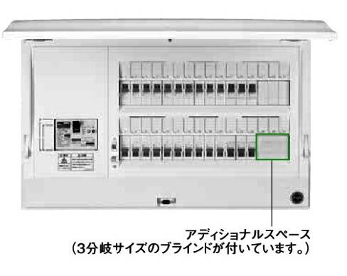 日東工業HCD3E4-183FHCD型ホーム分電盤 ドア付アディショナルスペース付単相3線式単3中性線欠相保護付漏電ブレーカ付主幹容量40A分岐回路数18+予備3