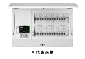 日東工業HCD3N5-84HCD型ホーム分電盤 ドア付主幹 サーキットブレーカ単相3線式単3中性線欠相保護付漏電ブレーカ付主幹容量60A分岐回路数6+予備3