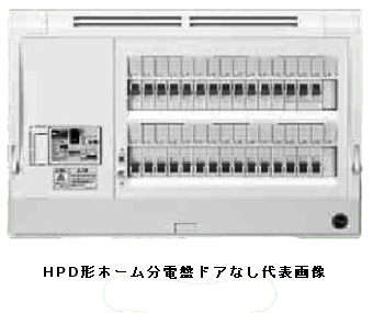 日東工業HPD3E7-342HPD型ホーム分電盤 ドアなしスタンダードタイプ単相3線式単3中性線欠相保護付漏電ブレーカ付主幹容量75A分岐回路数34+予備2, クリアホルダーの桑田製作所:11e7cf4c --- sunward.msk.ru