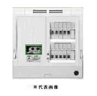 日東工業HPD3E-102HPD型ホーム分電盤 ドアなしスタンダードタイプ単相3線式単3中性線欠相保護付漏電ブレーカ付主幹容量30A分岐回路数10+予備2
