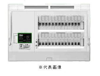 ドアなし主幹日東工業HPD3N10-302HCD型ホーム分電盤 ドアなし主幹 サーキットブレーカ単相3線式単3中性線欠相保護付漏電ブレーカ付主幹容量75A分岐回路数26+予備3, Brand K:cdd7dc65 --- sunward.msk.ru