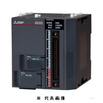 三菱電機L02SCPUMELSEC-LシリーズCPUユニット汎用出力機能:シンクタイププログラム容量:20Kステップ基本演算処理速度:60ns通信インタフェース:RS-232
