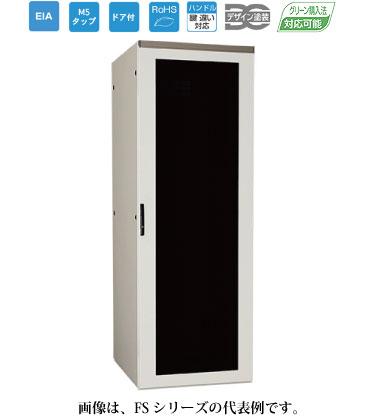 日東工業FS80-610EN システムラックスタンダードタイプ FSシリーズ(W=600 h=1000 D=800) EIA=19U色:ぺールホワイト塗装ブラック有別途ご用命ください。