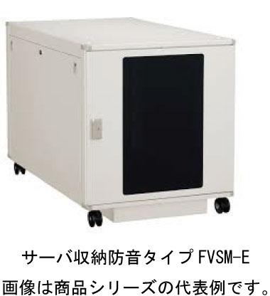 日東工業FVSM100-606Eシステムラックサーバ収納防音タイプEIAW=600 h=669 D=1000mmEIA=16U色 ぺールホワイト
