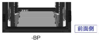 日東工業AH-BP-W700ブラインドベース組替仕様3分割タイプ W=700mm適用機種 AHS、AHST、AHSH シリーズ
