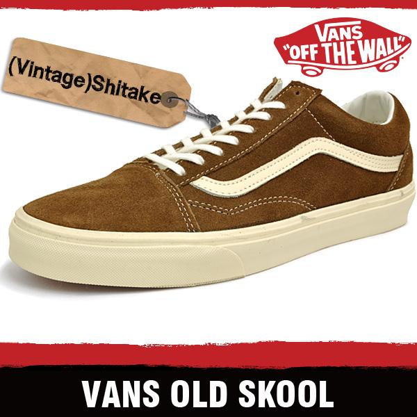 brown leather old skool vans