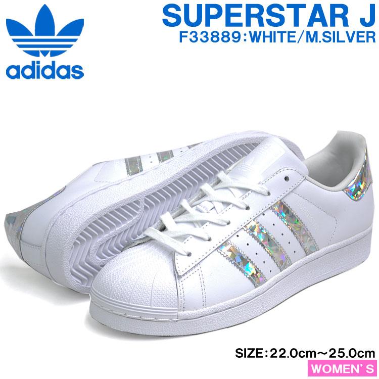 adidas superstar metallic j