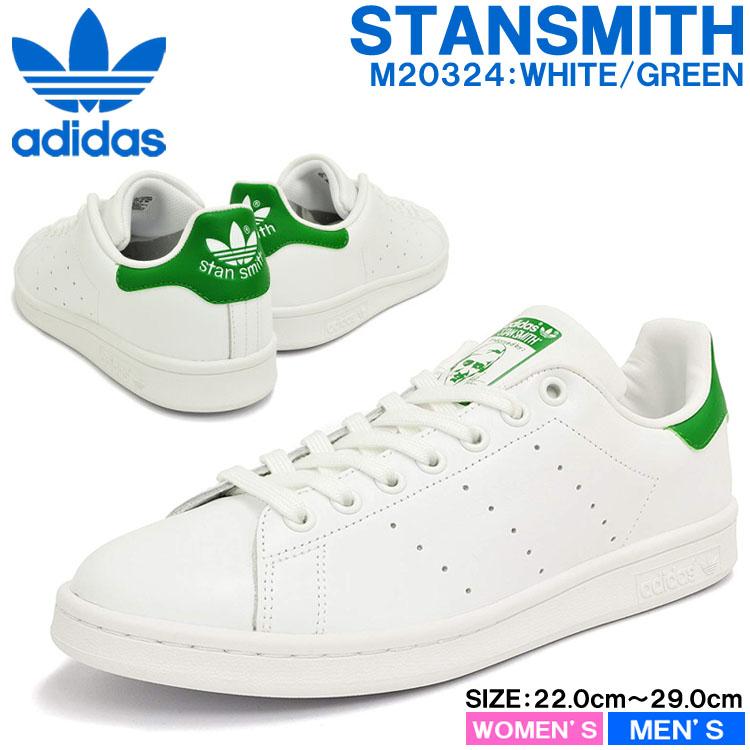 buy popular 68449 2bdeb Adidas sneakers Stan Smith white / green adidas STAN SMITH  FTWWHT/FTWWHT/FAIRWAY M20324