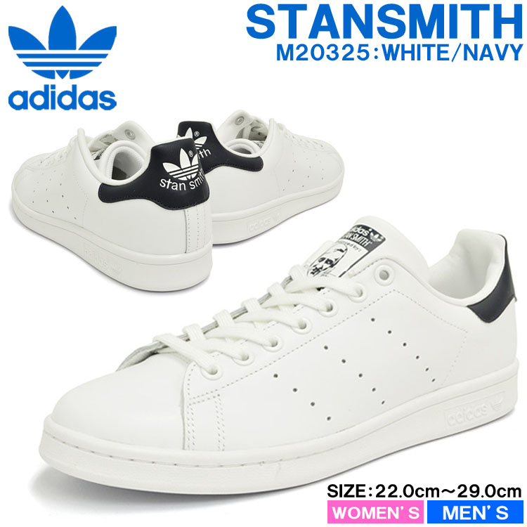 top Adidas Originals Men's Stan Smith OG Shoes NEW AUTHENTIC