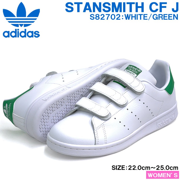 los angeles 7f20c f0ca1 Adidas Stan Smith CF J Velcro Lady's sneakers white / green adidas  STANSMITH CF J S82702