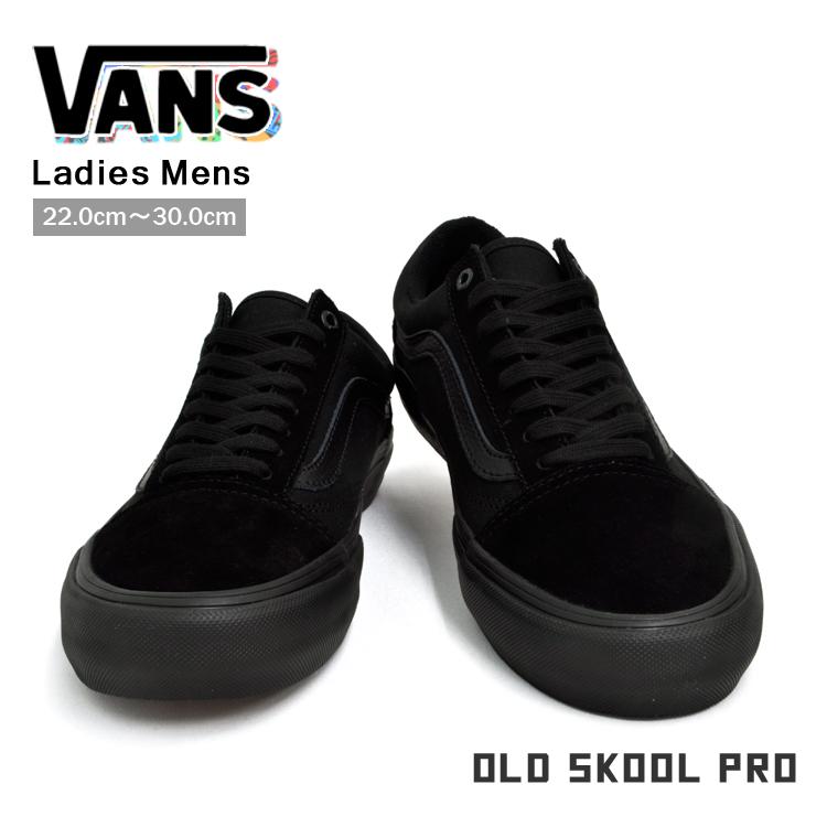 vans old skool high top men