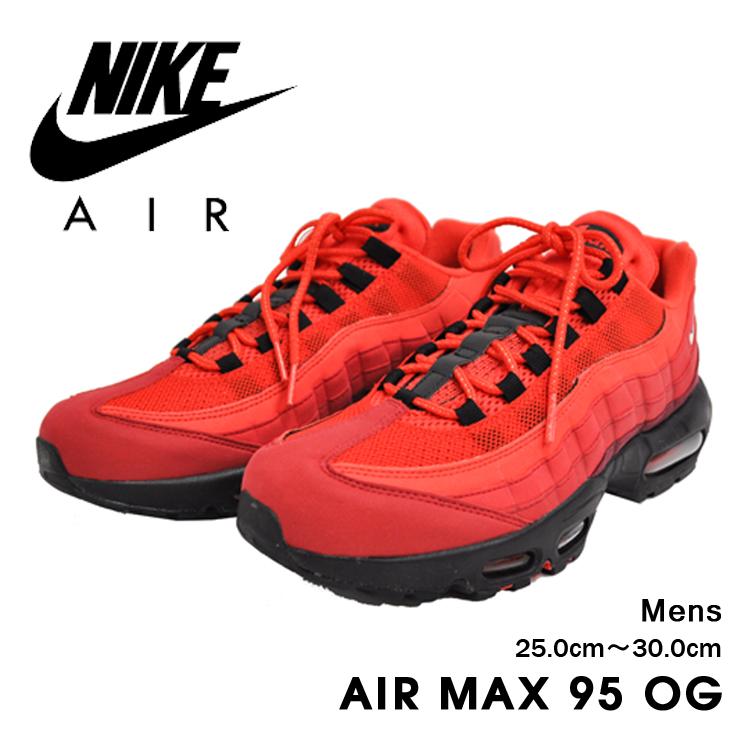NIKE AIR MAX 95 OG Kie Ney AMAX 95 OG HABANERO REDWHITEUNIVERSITY REDGYM REDTEAM REDBLACK at2865 600