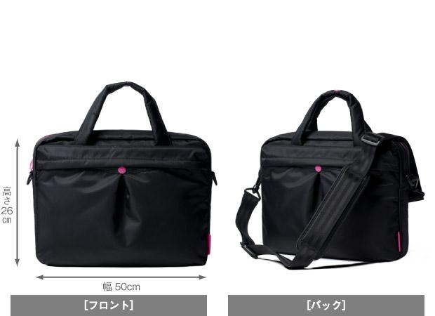 harorurusofiburakkurapputoppubaggu hellolulu SOFI Black Ink LAPTOP BAGS