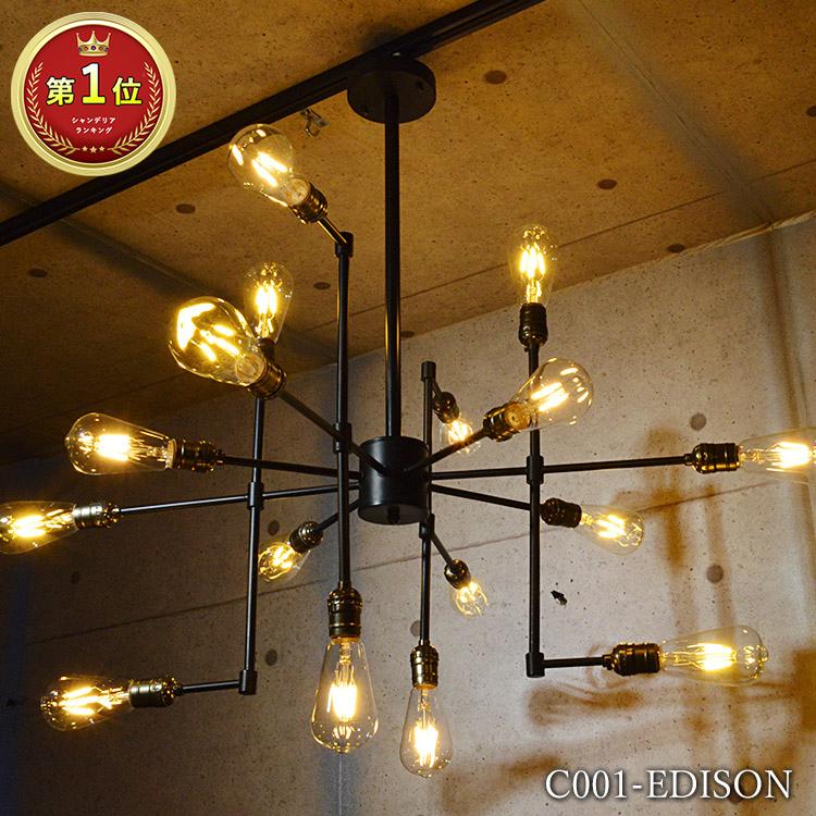 HANABI 16灯の LED シャンデリア ペンダント ライト 天井 照明 シーリング 店舗 吊り下げ 照明 かわいい おしゃれ 豪華 型番C001-EDISON