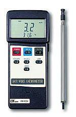 ホットワイヤーアネモメーター(風速計)AM-4204