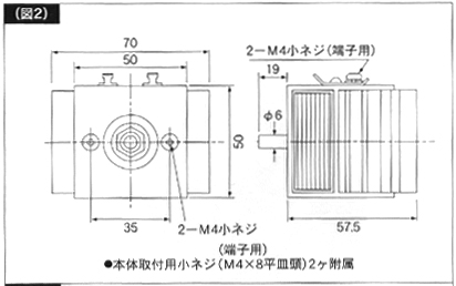 SCR 滑块到 100 V-20-98 V/3 A VD 132