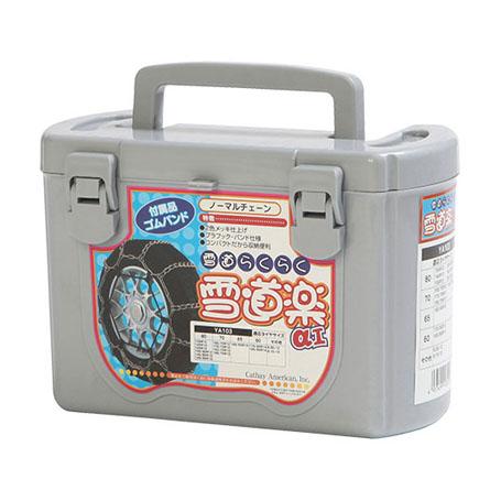 FEC 金属タイヤチェーン 雪道楽αI YA101 日本最大級の品揃え YA104 YA103 YA102 NEW売り切れる前に☆