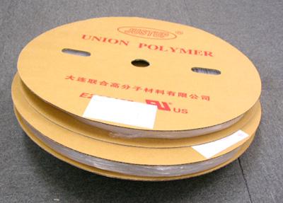 熱収縮チューブФ1.0/0.65(透明)
