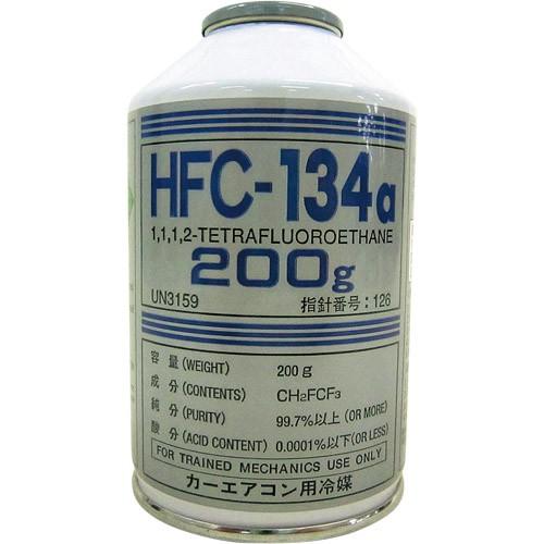 30本セット【在庫有り・即日発送】DAIKIN ダイキン工業エアコンガス・クーラーガスHFC-134a 一流ブランドの安心商品