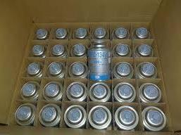 【在庫有り・即日発送】KOYO コーヨーラド製エアコンガス・クーラーガスHFC-134a 一流ブランドの安心商品コンデンサーで有名な国産メーカーですお得な30本セット