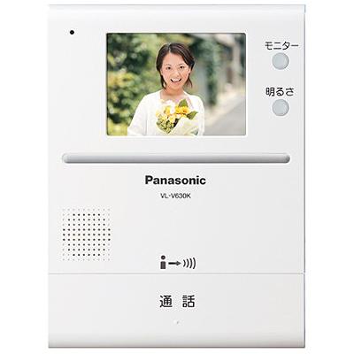 パナソニック テレビドアホン用 増設モニター VL-V630K