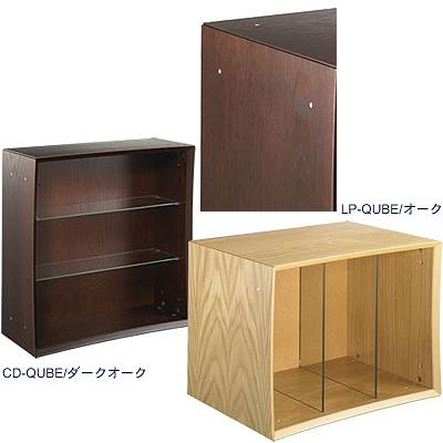 【送料無料】CDラック (CDQUBE/DO) クアドラスパイア CDラック CD-QUBE/DO