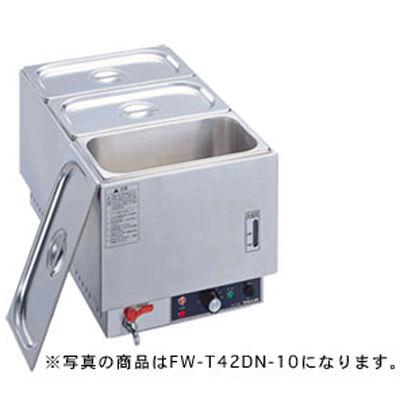 タイジ 湯せん式フーズウォーマー(タテ型) FW-T42DN-1