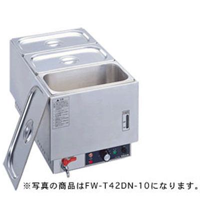 タイジ 湯せん式フーズウォーマー(タテ型) FW-T42DN-7