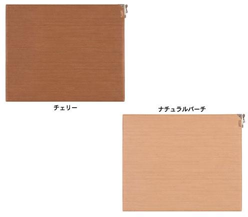 パナソニック かんたん床暖 電気カーペット (3畳相当) DC-3G4