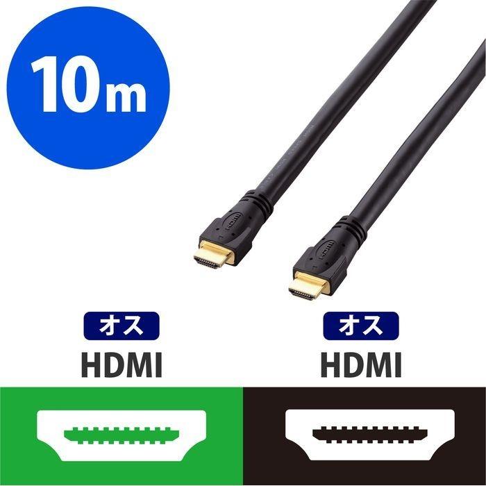 エレコム HDMIケーブル/1.3a/10.0m/ブラック DH-HD13A100BK