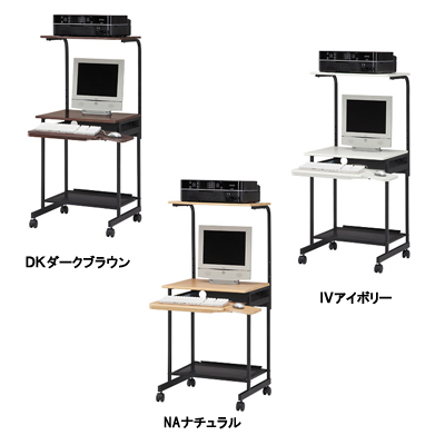 白井産業 パソプリ・パソコンデスク PPR-60H