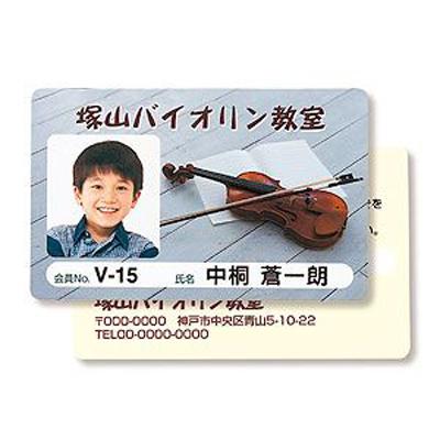 サンワサプライ JP-ID03-100サンワサプライ インクジェット用IDカード(穴なし)100シート入り JP-ID03-100, 楽天ビック:5280bdd7 --- luzernecountybrewers.com