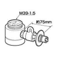 その他 食器洗い乾燥機用分岐水栓 CB-SKF6
