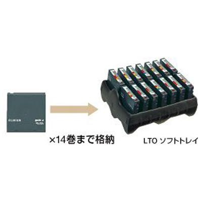 富士フイルム <LTOテープ搬送用トランク>富士フイルム LTOテーププロテクトケース ソフトトレイ 14巻用 FF101YE
