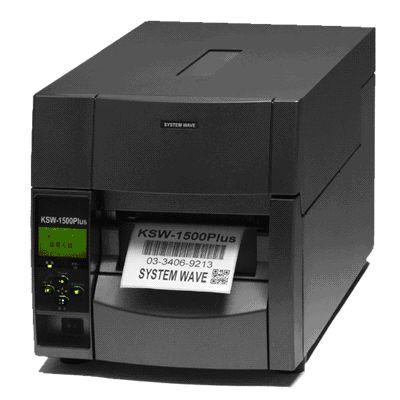 アイメックス KSW-1500Plus(標準機) (KSW1500PLUS) KSW-1500PLUS
