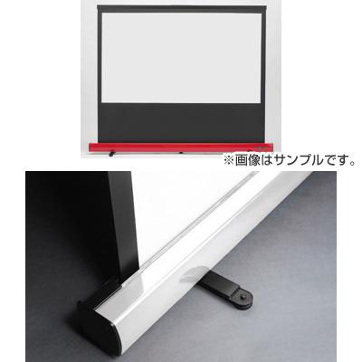 キクチ 床置きタイプスクリーンStylistLimited SD-100HDWAC/W【納期目安:1週間】