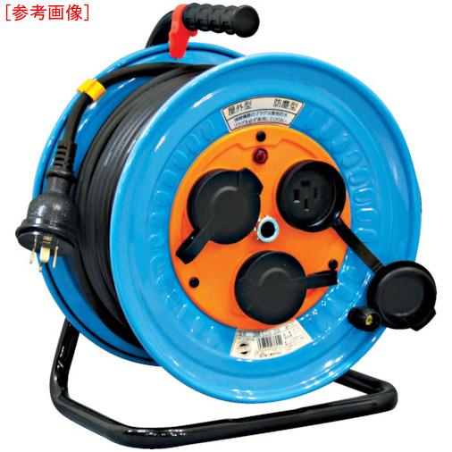 日動工業 日動 電工ドラム 防雨防塵型三相200V アース付 30m DNW-E330-20A