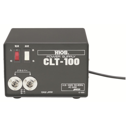 ハイオス ハイオス DCドライバー用電源 CLT-100