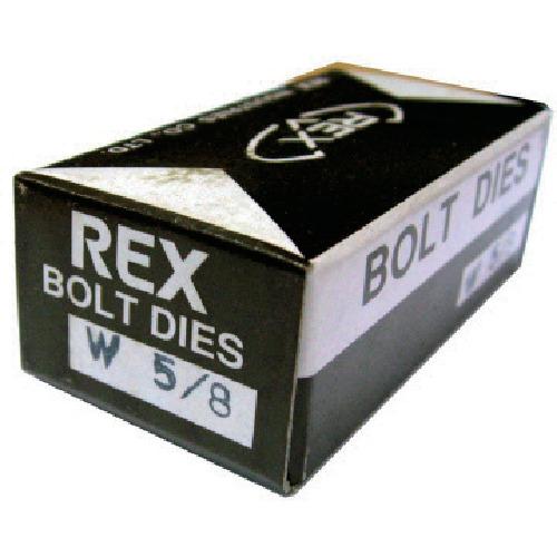 レッキス工業 REX ボルトチェザー MC W5/8 RMC-W5/8