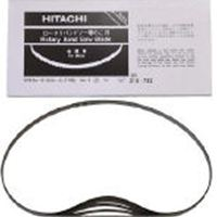 HiKOKI(日立工機) 帯のこ刃 NO.8 14山 (ハイス) (5入) 0031-8782
